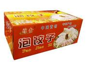 雅鑫泡�子熟制品(韭菜�i肉)箱