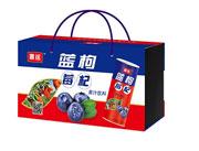 晨铭蓝莓枸杞果味饮料礼盒