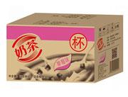 晨铭奶茶草莓味箱