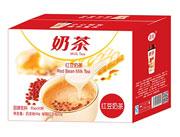 晨铭奶茶红豆奶茶箱