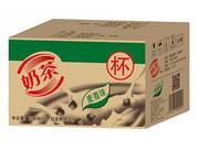 晨铭奶茶麦香味箱