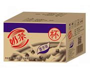 晨铭奶茶香芋味箱