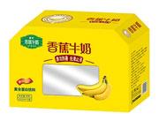 晨铭香蕉牛奶箱