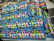 百家赞缤淇淋布丁盒