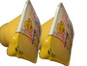 三辉芒果味果冻产品