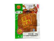 羊角豆干牛汁味90g