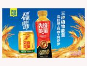 先锋能量植物饮料海报宣传