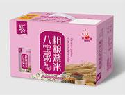 粗粮薏米八宝粥手提箱