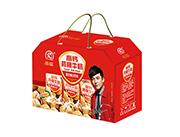 雨瑞高钙核桃牛奶饮料小木屋礼盒250mlx12盒