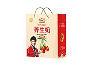 雨瑞红枣枸杞养生奶饮料天窗礼盒