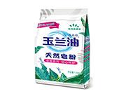 玉兰油天然皂粉1.038kg