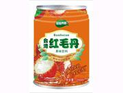 台湾红毛丹果味饮料240ml