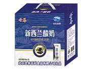 圣养新西兰发酵型酸奶250ml×12盒礼盒(砖石包)