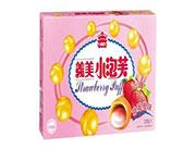 草莓小泡芙(量)