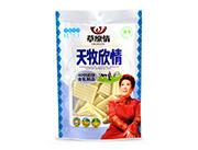 草原情天牧欣情AD钙奶饼含乳制品150g
