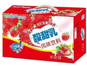 酸甜乳风味饮料(草莓味)