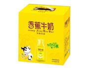香蕉牛奶风味饮品手提礼盒