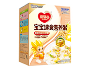 爱婴谷宝宝速食营养粥(蛋黄肉松玉米粥)