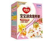 爱婴谷宝宝速食营养粥(番茄鱼肉粥)