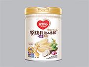 508克淮山米粉紫薯南瓜谷物辅助食品