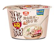 麦丹郎淮山薏米排骨粥