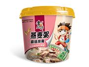 麦丹郎燕麦粥(香菇排骨)