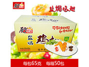 展宇美食盐�h鸡翅65g×50包