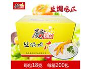 展宇美食盐�h鸡爪18g×200包