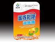 益升健蜜炼枇杷润喉糖32g