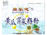 康乐健黄瓜芹菜籽粉300g