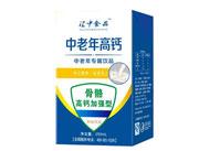 江中食品中老年高钙牛奶250ml