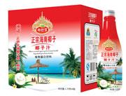 椰好佳正宗海南椰子汁1.25L×6瓶