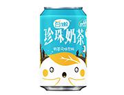隐雪百嫩珍珠奶茶风味饮料