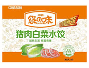 悠之味猪肉白菜水饺