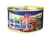 美宁红烧牛肉罐头