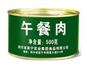 美宁军用午餐肉500g