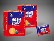 绿之源蓝莓枸杞酥性饼干1.25千克
