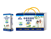 初元食疗木糖醇骨骼营养型中老年高钙养生奶