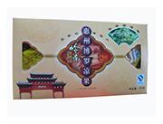 华恒盒装200克仙林甜话梅