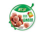 美仁�f果蔬山楂球50g