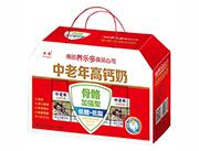 养乐多中老年高钙牧场奶礼盒250ml×12盒