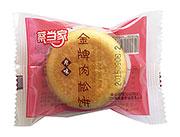 蔡当家原味金牌肉松饼
