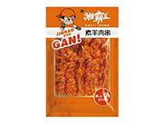 湘霸王素羊肉串休闲食品90g