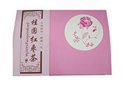 谷�M家桂�A�t��茶