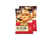 糕点皇老桃酥420g*16袋/箱