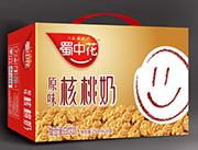 蜀中花原味核桃奶250mlx24盒