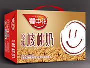 蜀中花原味核桃奶250mlx16盒