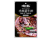 味知爽手撕素牛排28克烧烤味