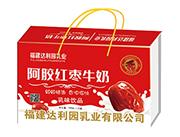 福建�_利�@阿�z�t��牛奶乳味�品250ml×12盒