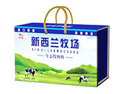 妙缘新西兰牧场生态牧场奶250ml×12盒